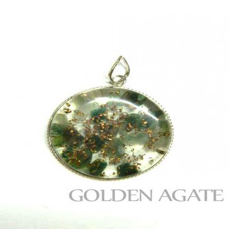 Green Aventurine Ring Pendant